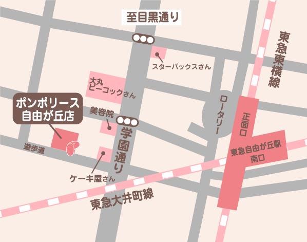 Pompreeceポンポリース自由が丘店地図