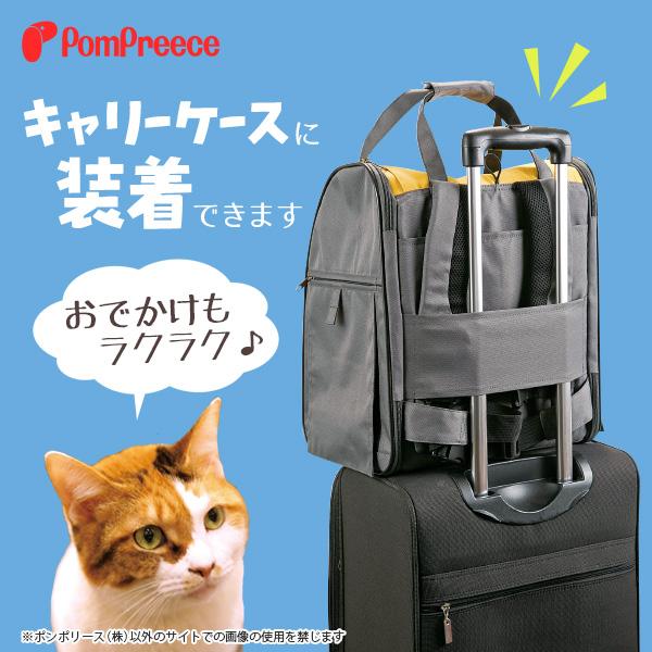 猫用 3WAYタッチインリュック スカイキャリー ペット用品専門 ...